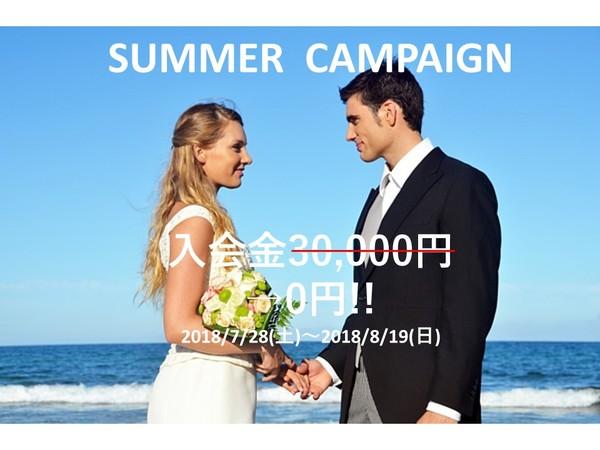 dear-bride-tokyo-summer-free2.jpg