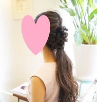 dear-bride-tokyo-woman-30-2.JPG