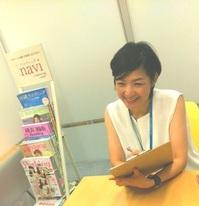 dear-bride-tokyo-yoshida-konkatu.jpgのサムネール画像