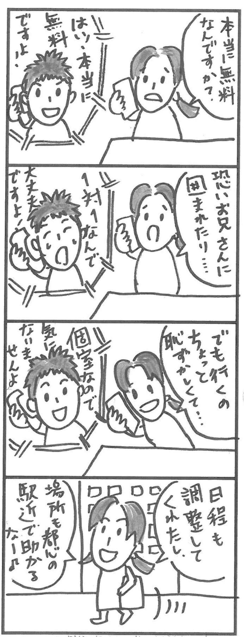 http://www.dearbride.tokyo/blogs/20171108-homepage.jpg