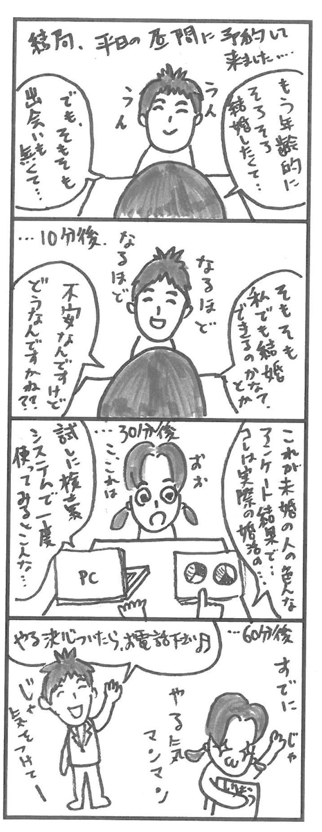 http://www.dearbride.tokyo/blogs/20171109-homepage.jpg