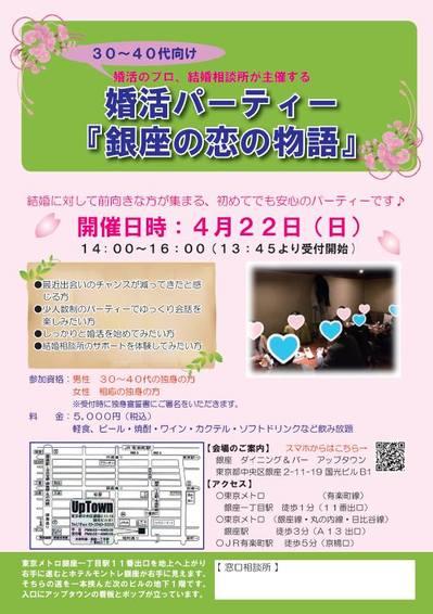 0422dear-bride-tokyo-ibj-event.jpg