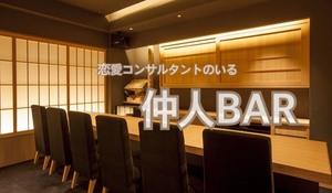 bar-ginza-20180512.jpg